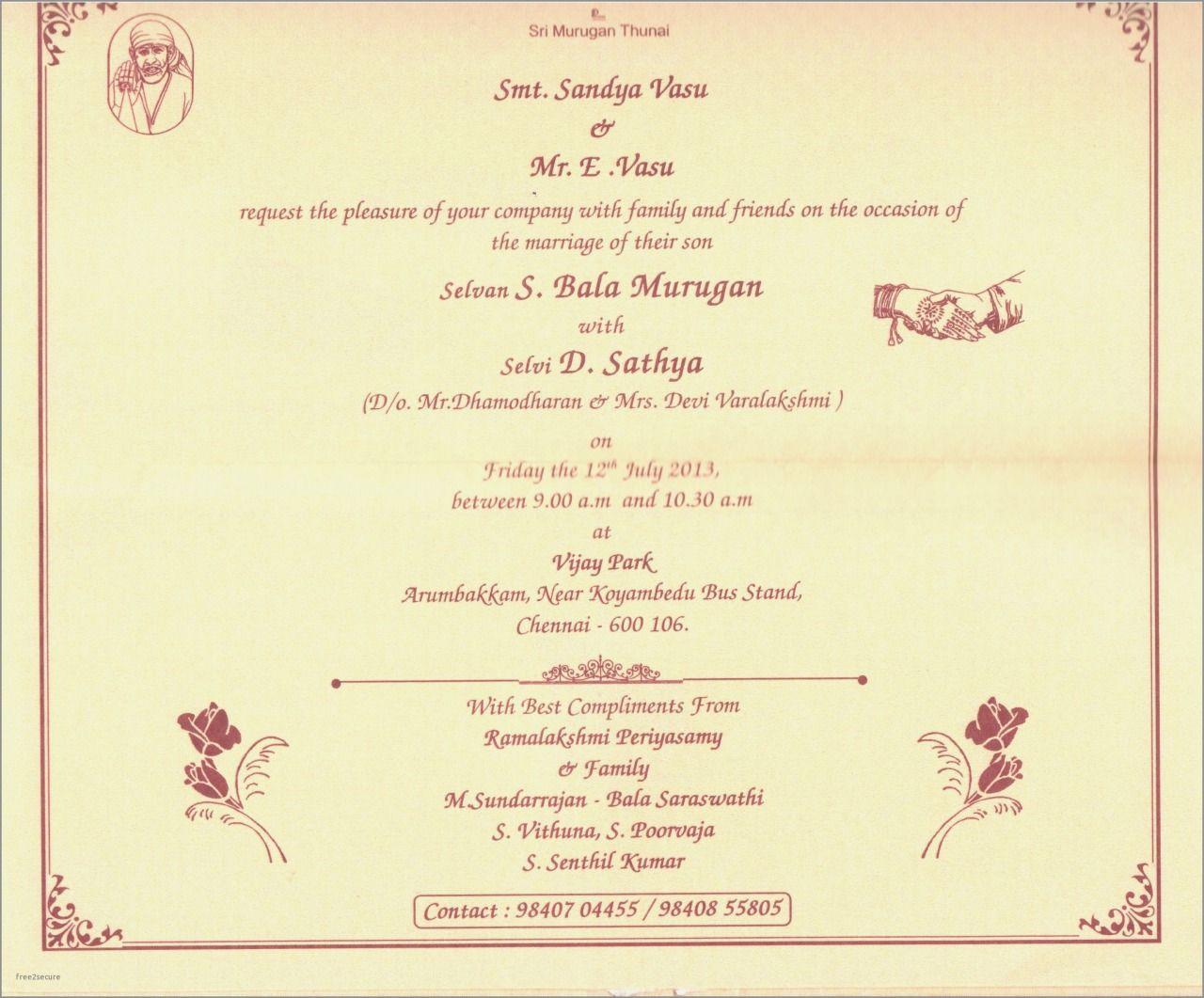4 Fresh Wedding Invitations In Chennai 4 Check more at https