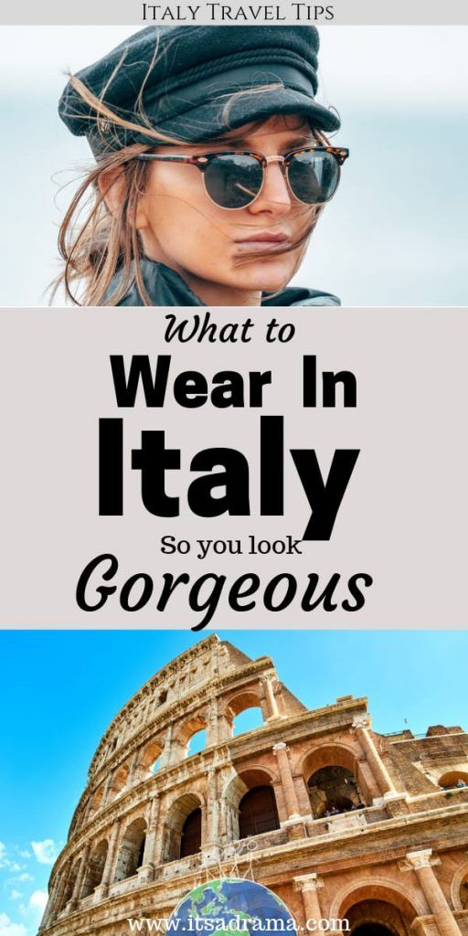 Photo of What To Wear In Italy (So You Look & Feel Gorgeous)