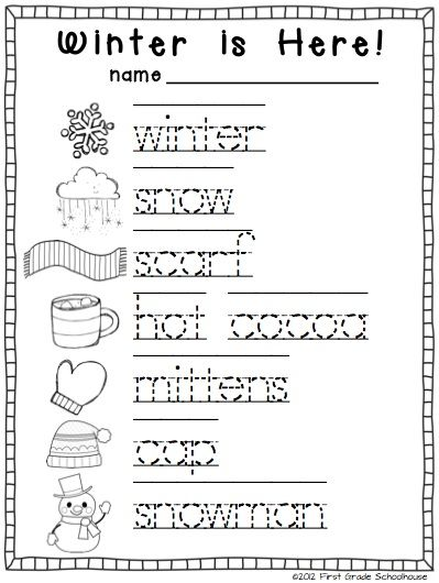 Winter Writing Activities For Kindergarten Trace And Color Winter