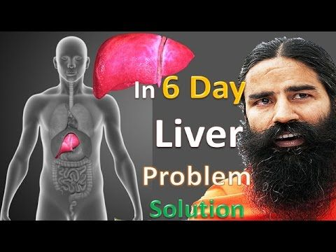 Liver Cirrhosis, Fatty Liver, Enlarged Liver Problems Cured