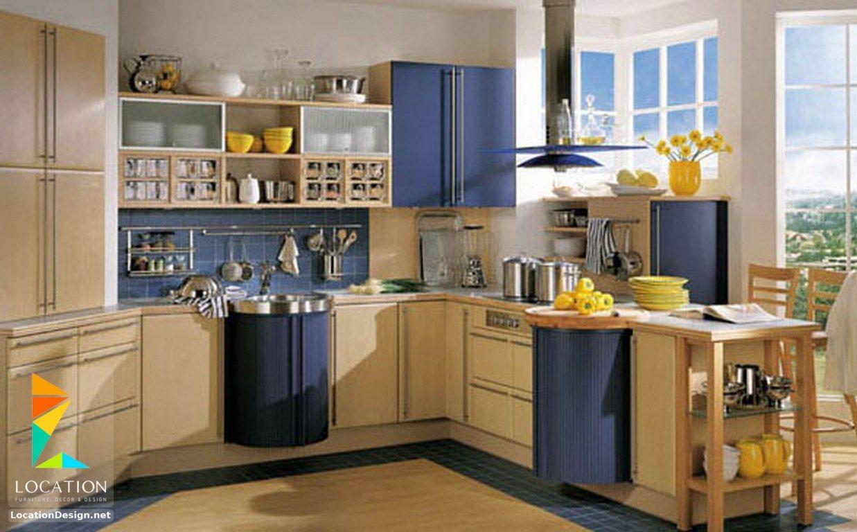 مطابخ 2018 2019 اسماء انواع المطابخ لوكشين ديزين نت Kitchen Home Decor Kitchen Cabinets
