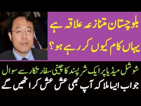 PML N Do or Die Policy with PTI and Army https://www.youtube.com/watch?v=wfqwuQi5u7w  Nawaz Sharif and Army Chief Face to Face https://www.youtube.com/watch?v=anbNQ43wpYA  Another Film Flops of Modi Production https://www.youtube.com/watch?v=Ehz-6vofZaE  Shut Up Nawaz Sharif !! https://www.youtube.com/watch?v=FzLCY0AaXf4  پاک فوج کا گھیراؤ کرنے کی کوشش https://www.youtube.com/watch?v=tyNuaTxwnDg  تم کیوں پاکستان گئے - لیش انت رو باکستان https://www.youtube.com/watch?v=esfQH4av3lY  Spiritual…