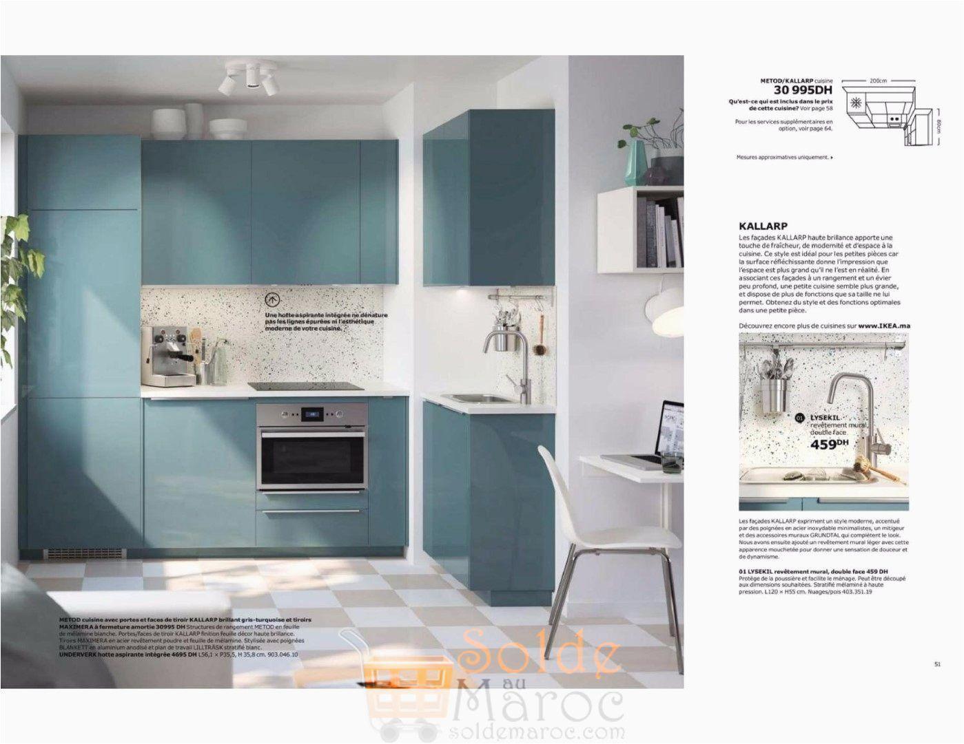 Accessoires Salle De Bain Ikea Maroc Luxe Catalogue Ikea