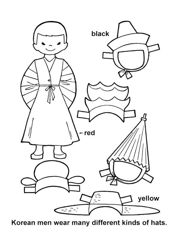 paper Dolls from around the world in traditional dress