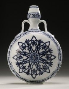 A rare Ming Dynasty vase that had been used as a doorstop in a New York home has sold for $1.3 million at auction. The blue and white moon flask was auctioned Wednesday at Sotheby's sale of Chinese works of art. Its presale estimate was $600,000 to $900,000.  The piece had been in the same family collection for decades. The auction house said the family decided to sell it after seeing a similar piece in a Sotheby's advertisement.  The owner did not wish to be identified.