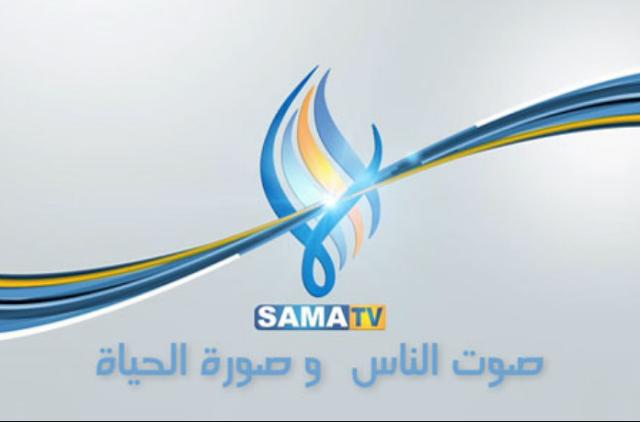 طريقة بحث وإدخال شفرة الجزائر الأرضية HD على أطلس 200 HD