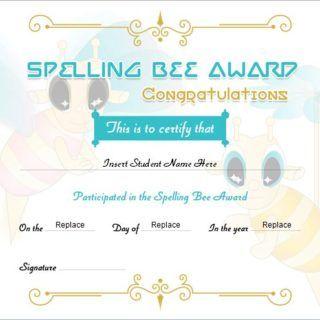 spelling bee award certificate template