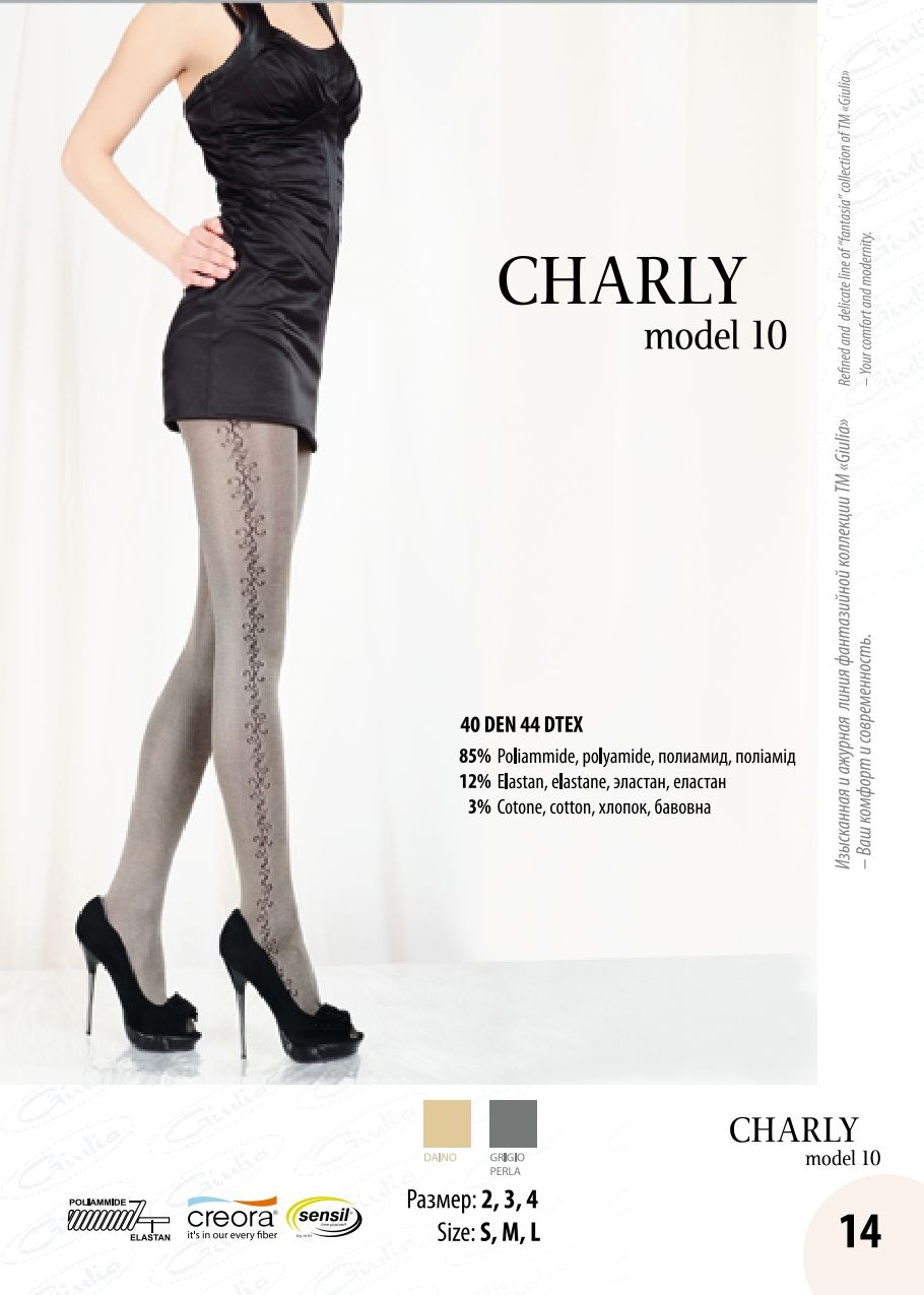 Giulia Charly Model 10 -40 Denier Thickness Giulia-FW-2012