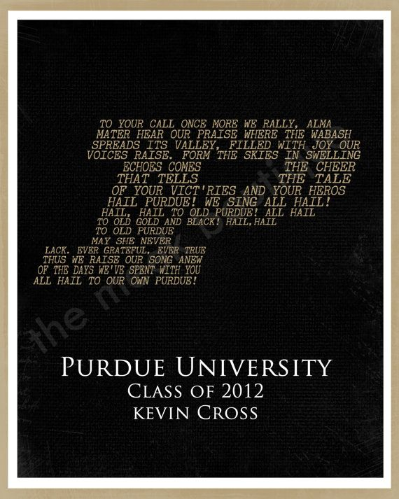 Purdue Printable Purdue Purdue University Fight Song