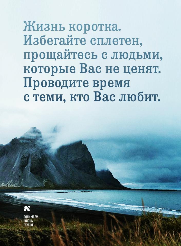 Pin By Alieva Mukaddas On Citaty Savior Quotes Sarcastic Quotes Funny Inspirational Humor