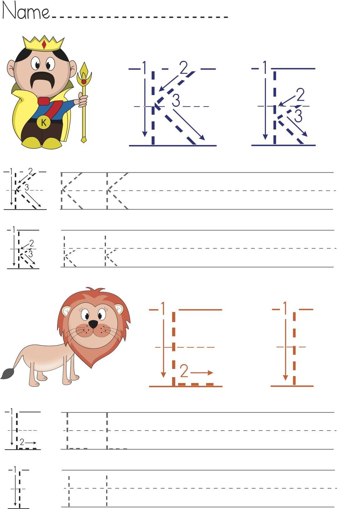 Writing Worksheet For Kids This Writing Worksheet Is A Fun