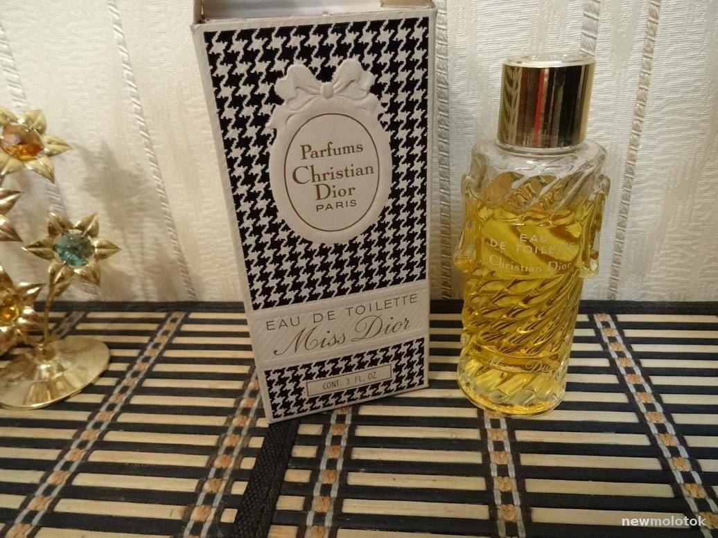 Miss Dior Christian Dior 90ml. EDT Vintage Rare bottle by MyScent on Etsy