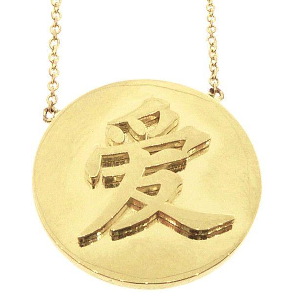 Jennifer Meyer Love Chinese Symbol Pendant In Yellow Gold 2250