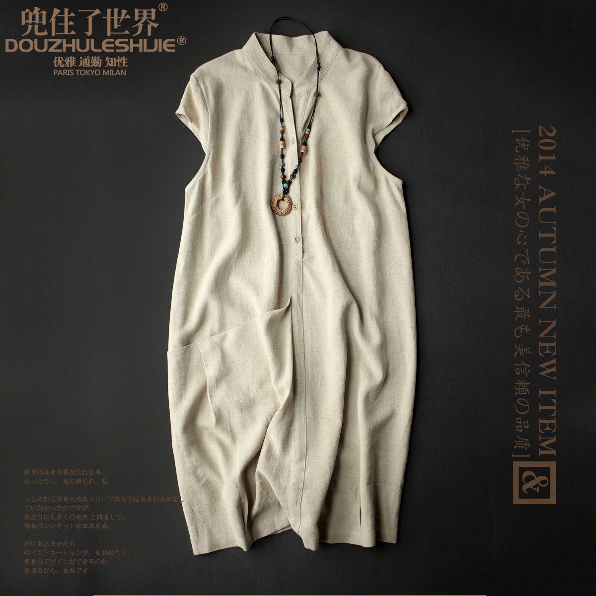 Kleid leinen kaufen