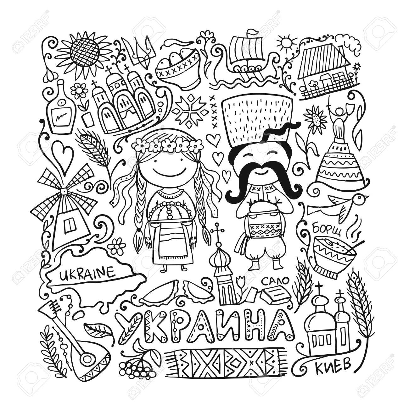 Travel To Ukraine Coloring Page For Your Design Illustration Affiliate Coloring Ukraine Travel Illustrati Illustration Design Prints Coloring Pages