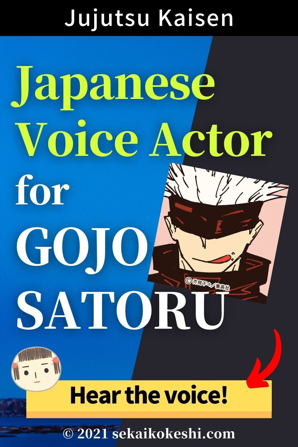 Japanese Voice Actor For Gojo Satoru Jujutsu Kaisen Anime Click Here Hear His Voice In 2021 Voice Actor The Voice Fun Facts
