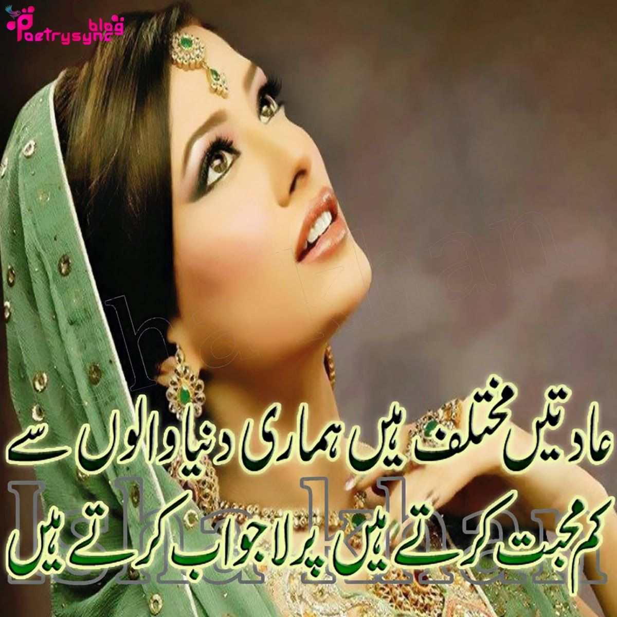 Poetry: Mohabbat Urdu Images Poetry/Shayari For Facebook