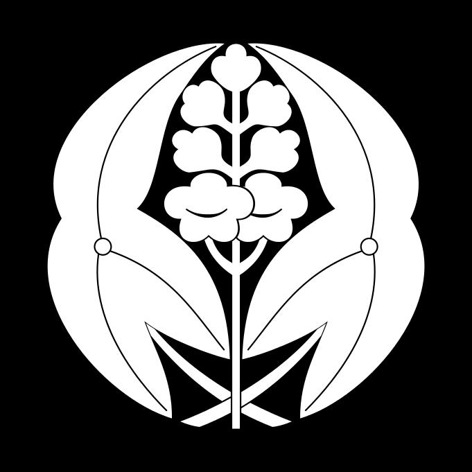 抱き沢瀉 だきおもだか Daki Omodaka The Design Of Water Plantain 家紋 おもだか 紋章