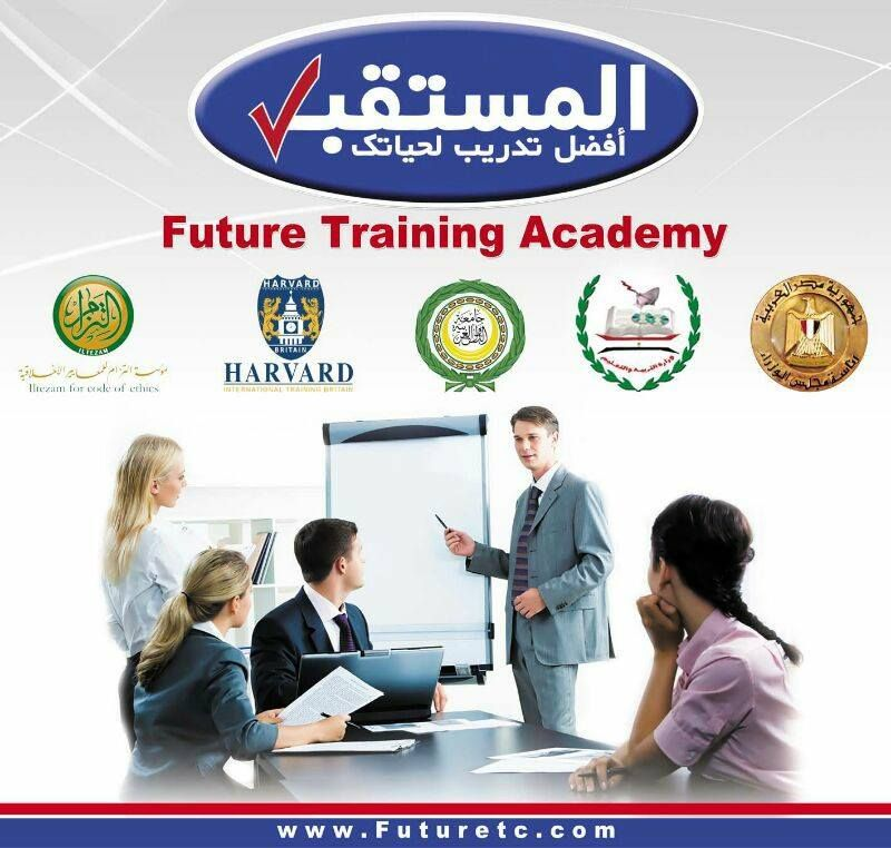 Future Training Academy is offering courses in all fields in Cairo, Dubai, London, Paris, Istanbul.