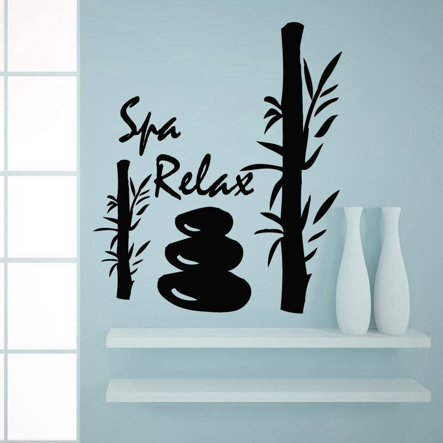 Spa Relax Bamboo Silhouette Wall Sticker Decals Beauty Salon Home Bathroom  Art Decor Wall Mural Poster