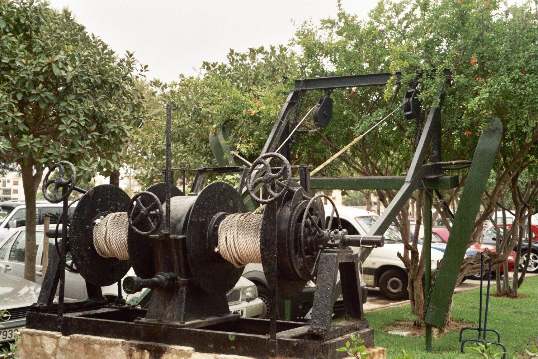 Mallorca 2006, Alcudia