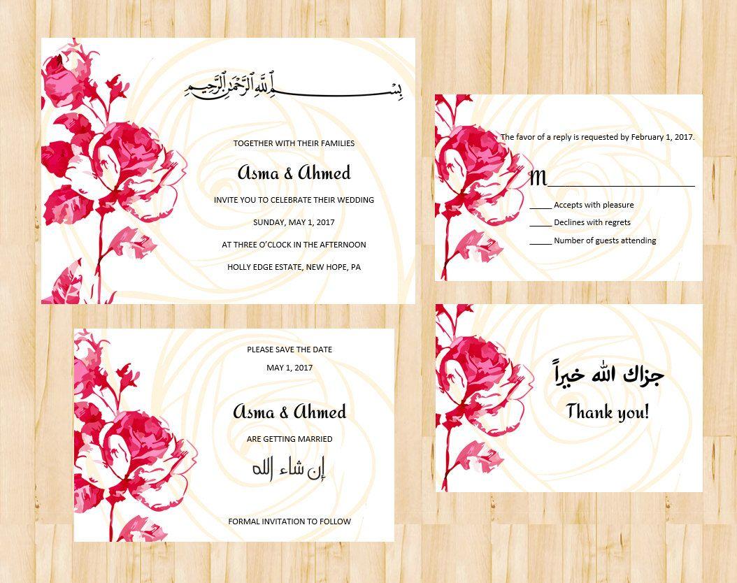 Printable wedding invitation reply set diy bridemodern arabic printable wedding invitation reply set diy bridemodern arabic islamic design by sudairidesigns on etsy m4hsunfo