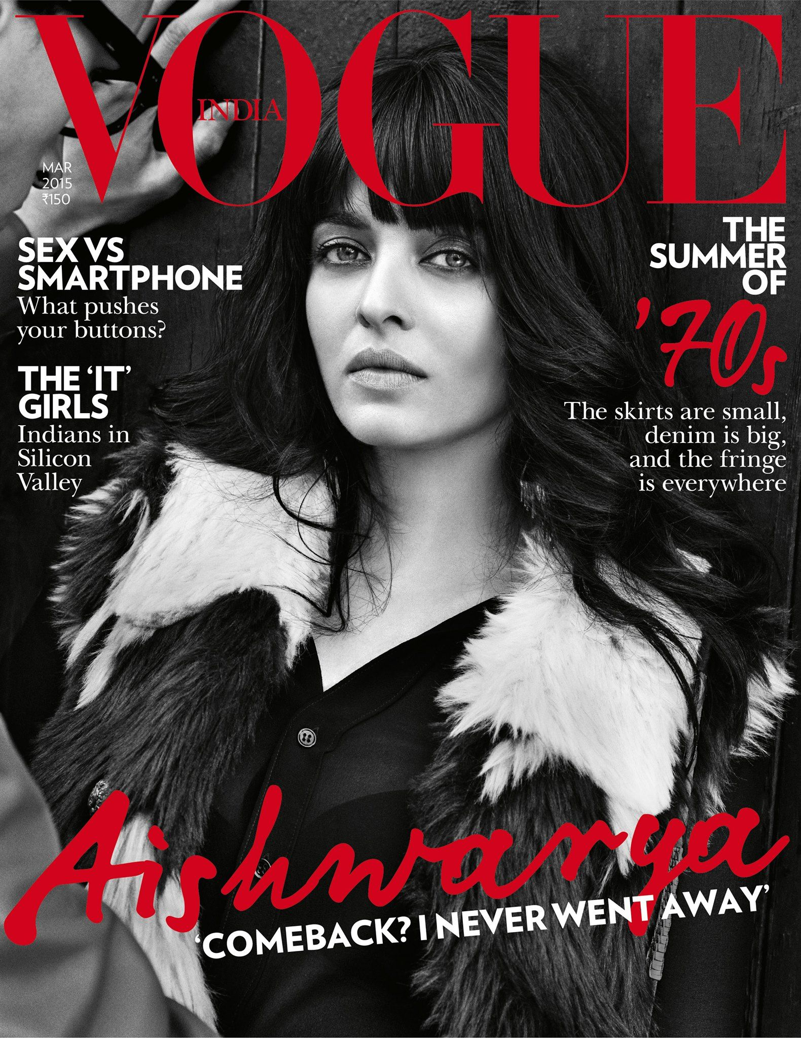 Portman to Vogue: Sex is Everywhere