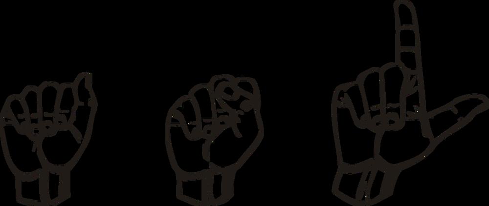 2000px-American_Sign_Language_ASL.svg
