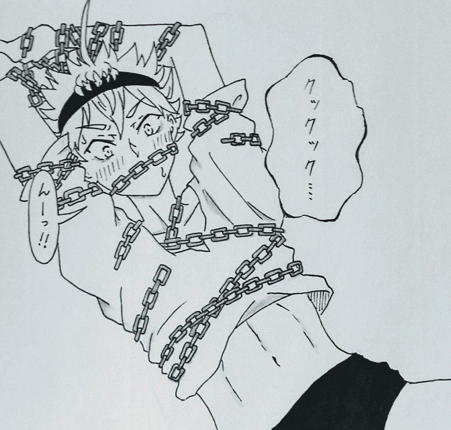 Pin on Black clover manga