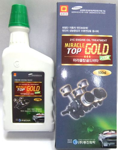 Miracle Top Gold Engine Oil 500ml Cn Products Store
