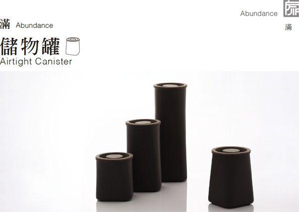 博客來-[JIA Inc.]滿系列-食材儲物罐/密封罐 (H15.5cm)