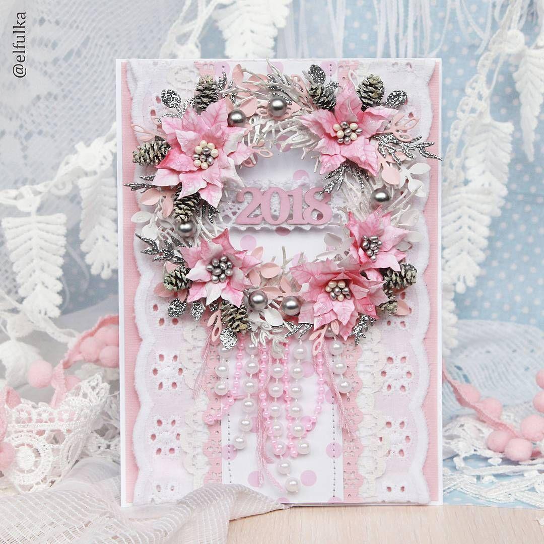 новогодняя розовая открытка скрапбукинг фото которые работают