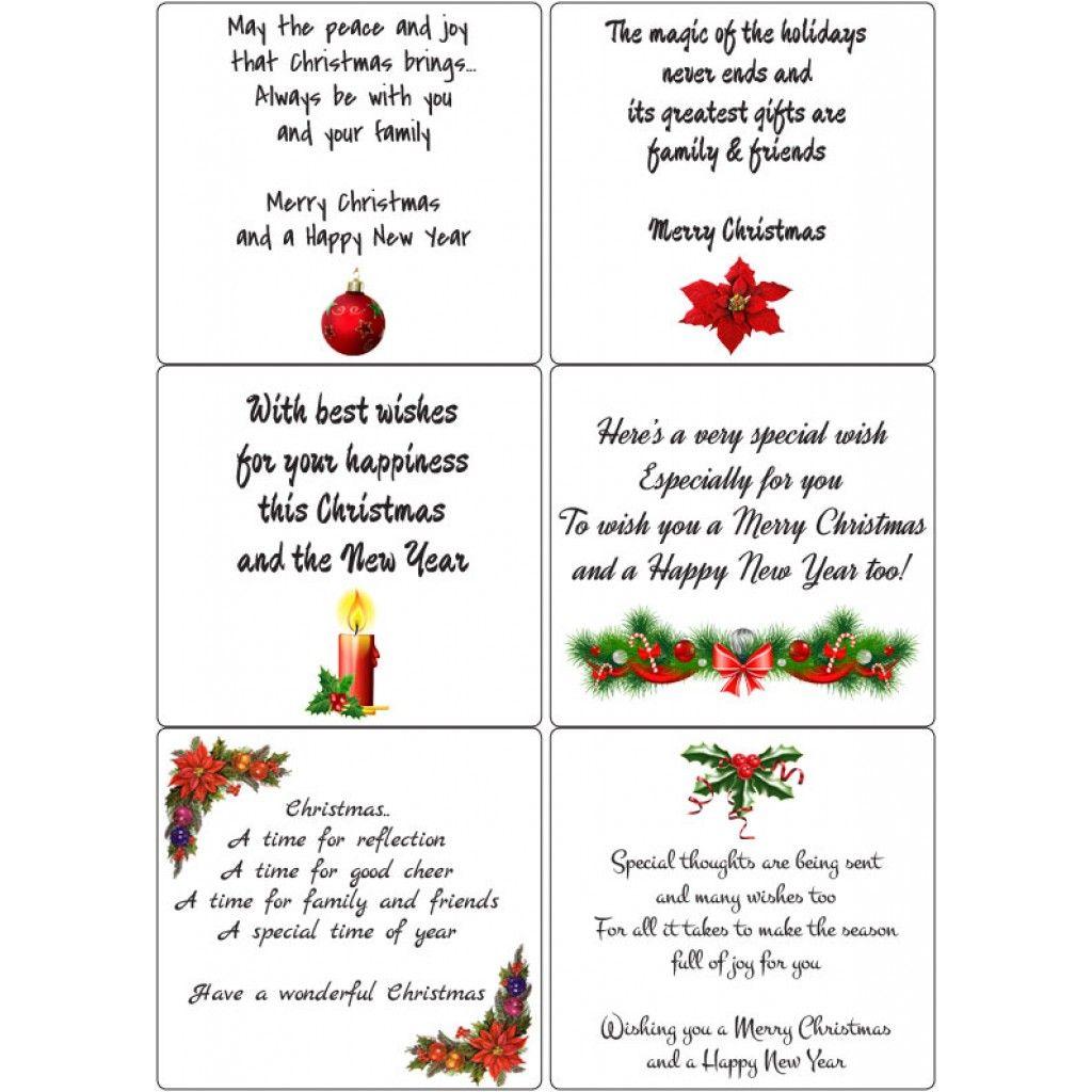 Christmas Christmas verses, Christmas card verses