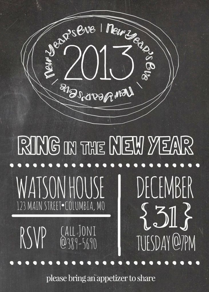 New Year\'s Eve Party Free Invitation