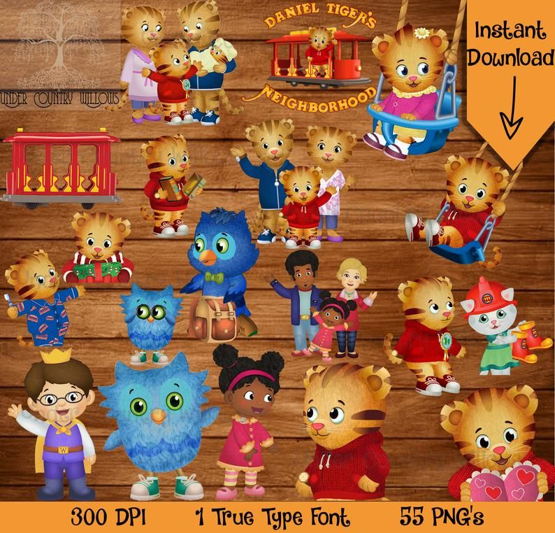 Daniel Tiger's Neighborhood PNG Files Daniel Tiger | Etsy ...