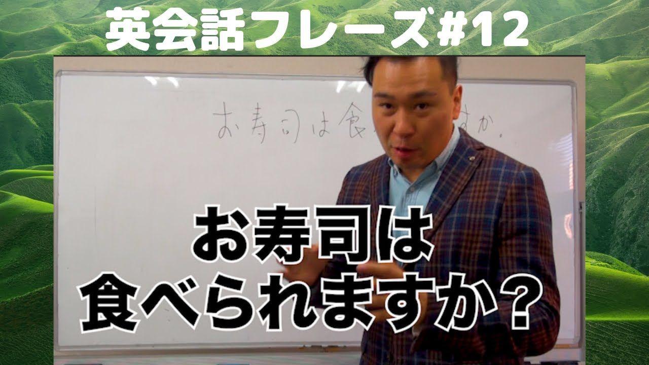 チャンネル 登録 よろしく 英語
