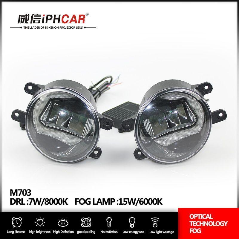 Us 75 99 Kostenloser Versand Iphcar 12v 22w Autoteile Zubehor Einfach Zu Installieren Grosse Helligkeit Led Nebelscheinwerfer In 2020 Led Tagfahrlicht Led Led Lampe