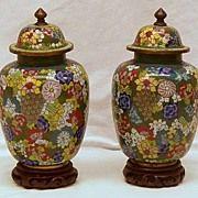Pair of Vintage Brass Cloisonne Ginger Jars China 1932
