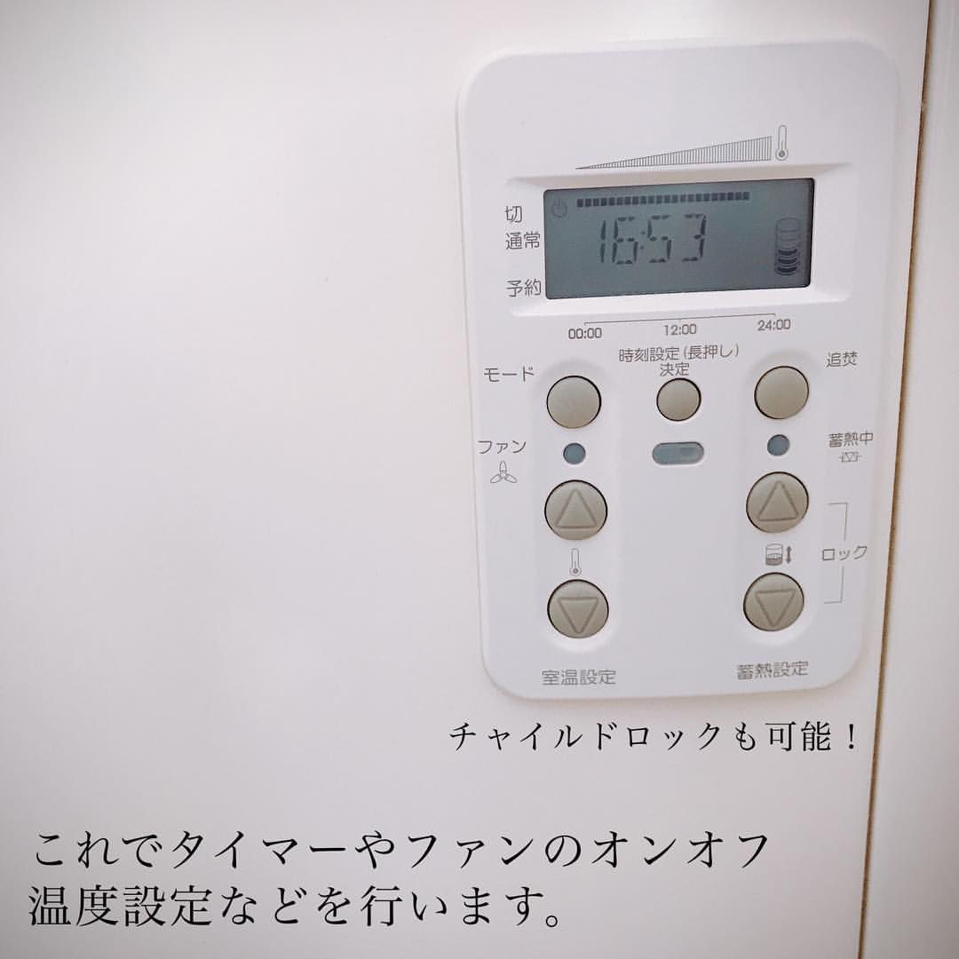 Rico はinstagramを利用しています おはようございます゚ 我が家で使っている暖房器具を紹介します その名も ユニデール あの有名な Dimplex さん