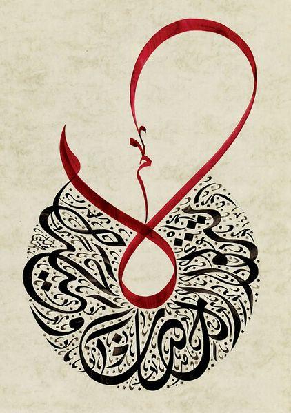 Die besten 25+ Persische Kalligraphie Ideen auf Pinterest ...