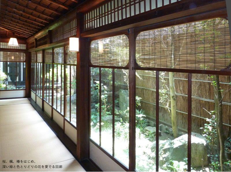 閑寂の数寄屋 数寄屋 日本家屋 建築
