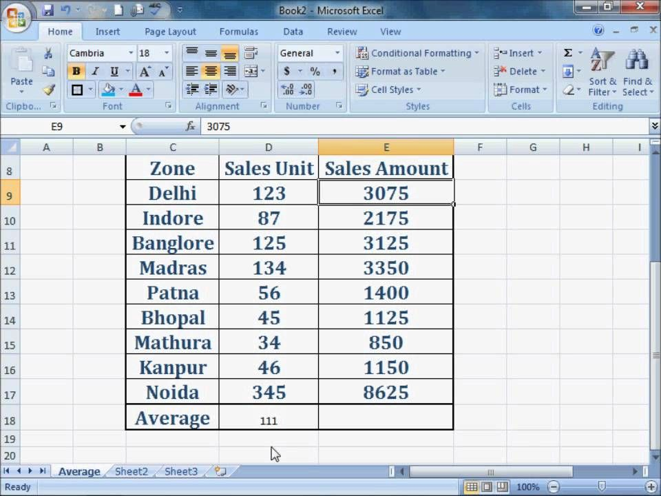 learn how to use learn how to use microsoft excel average function in hindi at our website a tutorial video in hindi freerunsca Images