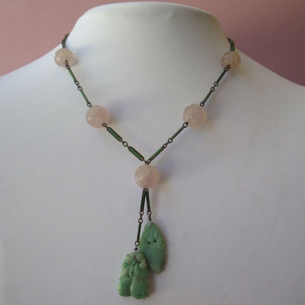 Rare Antique Chinese Silver  Enamel Mosaic jade Pendant /&1