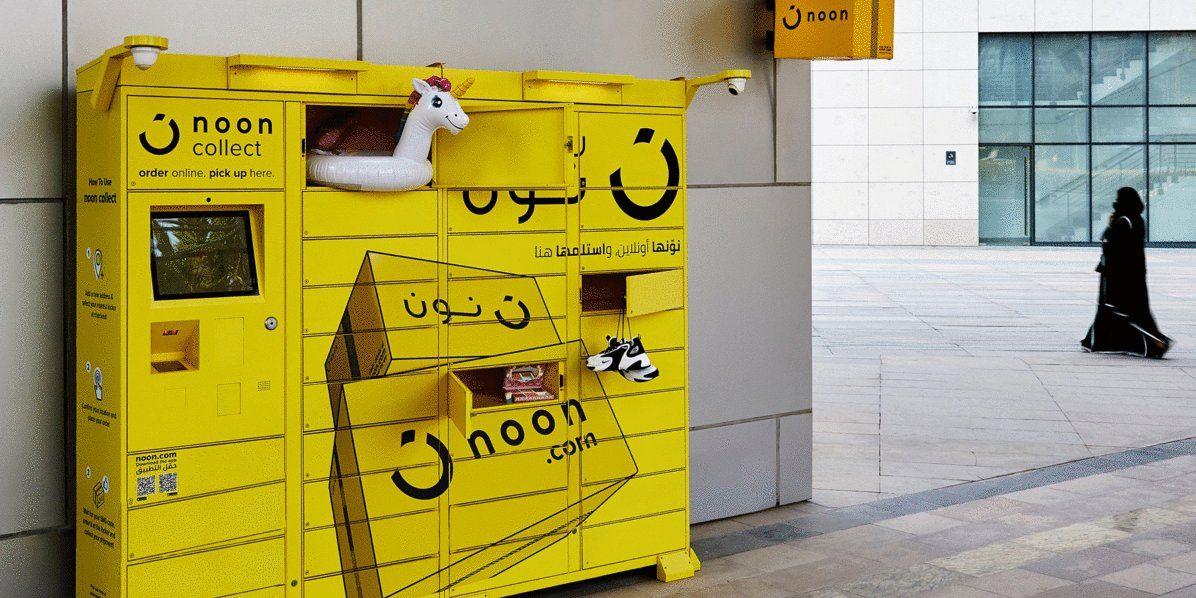 Pin By كوبون صح On كوبون سعودي Locker Storage Storage Lockers