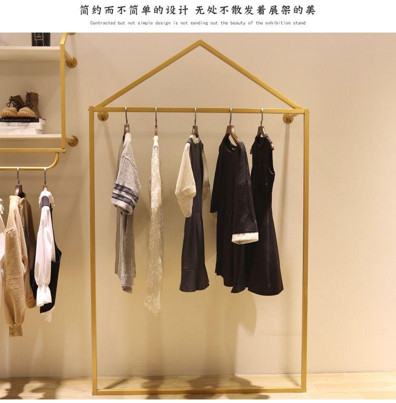 Children S Clothing Shop Decoration Creative Shelf Display Rack