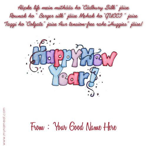 write your name on Islamic New Year Wishes greetings image online ...