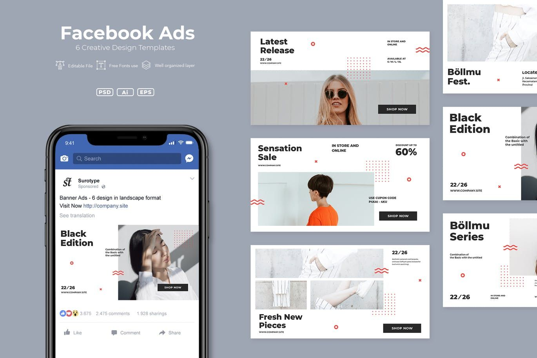 Adl Facebook Ads V22 By Adilbudianto On Envato Elements Facebook Ads Design Facebook Ad Template Facebook Cover Template