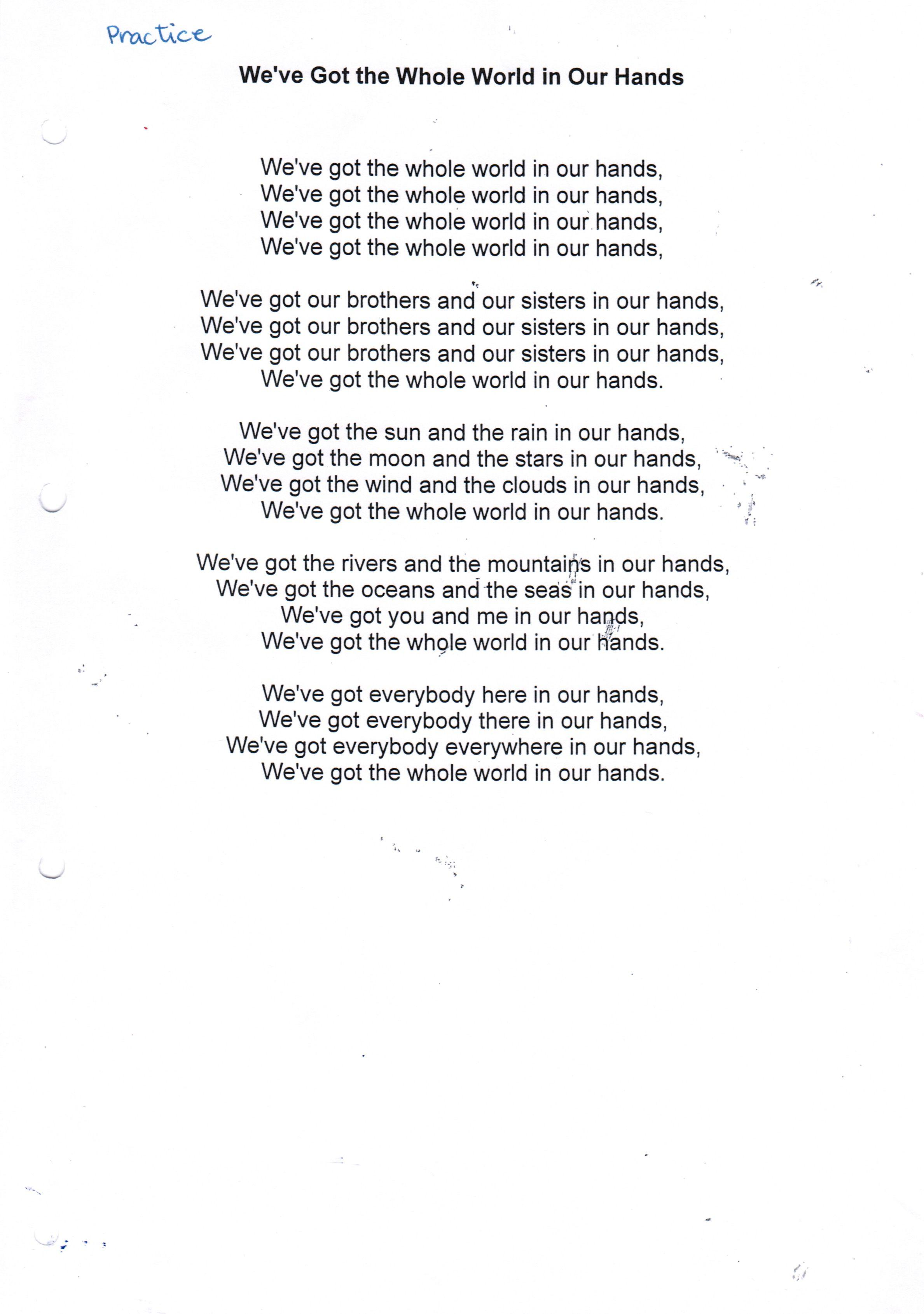 The help essay lyric