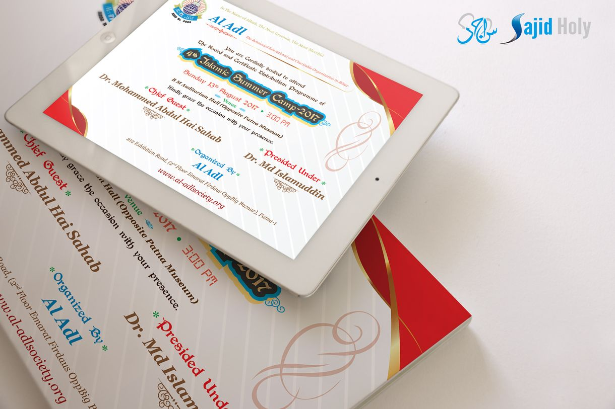 Greeting Card Design By Sajid Holy Httpsajidholy Graphic