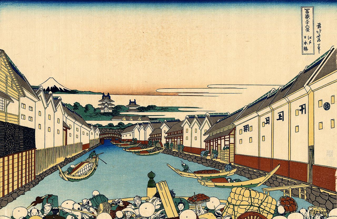 """Nihonbashi bridge in Edo"", - Thirty-six Views of Mount Fuji - No.21, by Hokusai (1760–1849)"